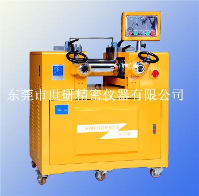 SY-6215-C橡胶开炼机