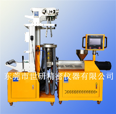 SY-6218-B Lab film blowing machine/PLC controller type