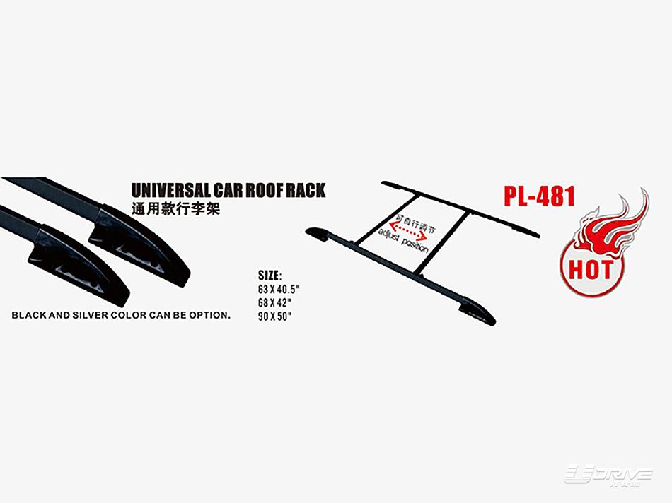 PL-481通用款行李架