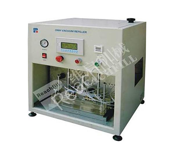 WQ-IC606 (A) vacuum ink filler