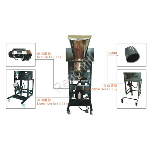 WQ-RB150S weight-timer toner filling machine