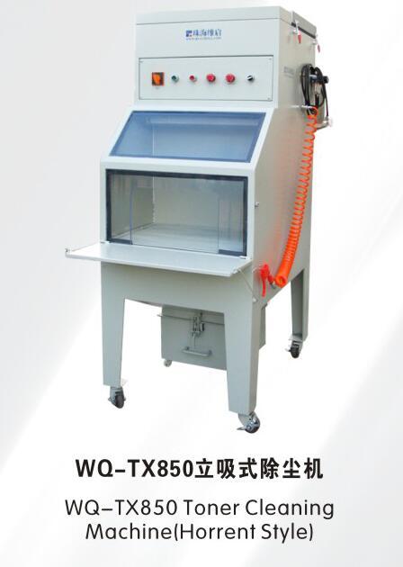 WQ-TX850立吸式除尘机