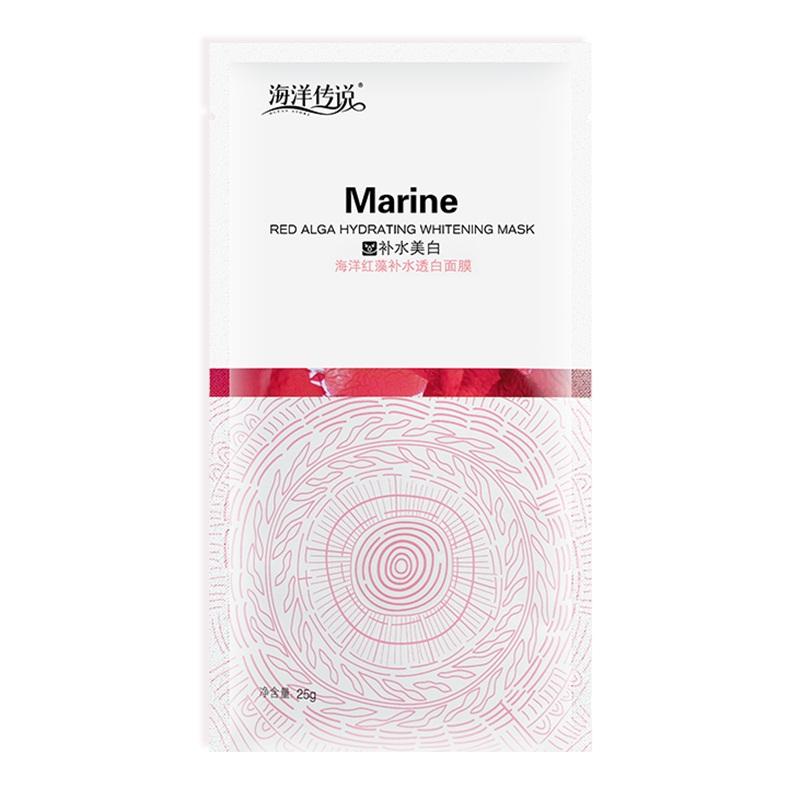 海洋红藻补水透白面膜