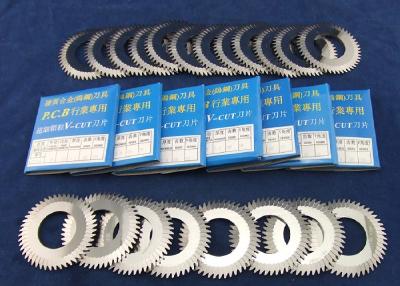 整体合金钨钢V-CUT刀片