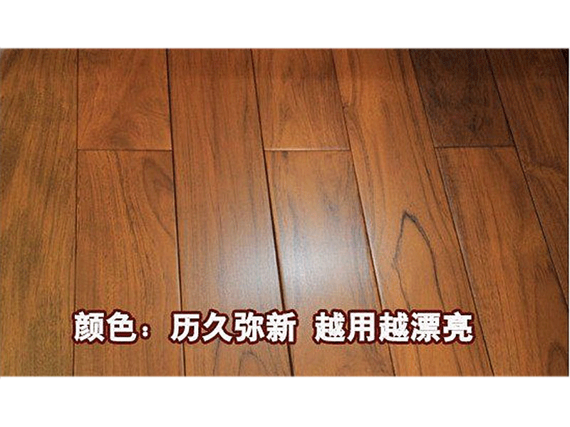 Teak outdoor floor