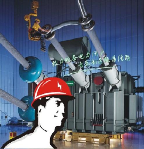 市政电力建设工程