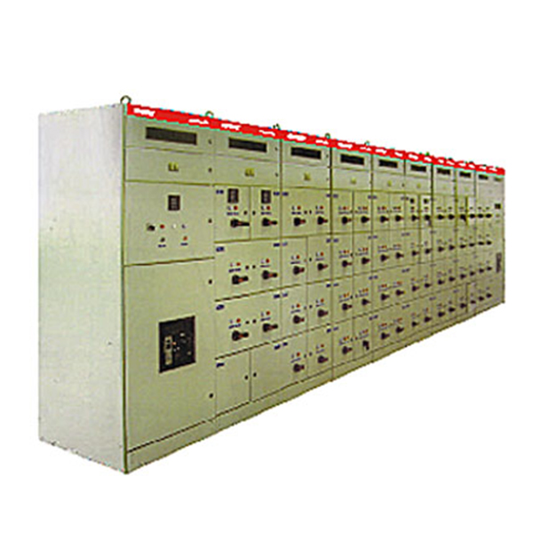 GLK2000-Z智能型交流低压成套设备