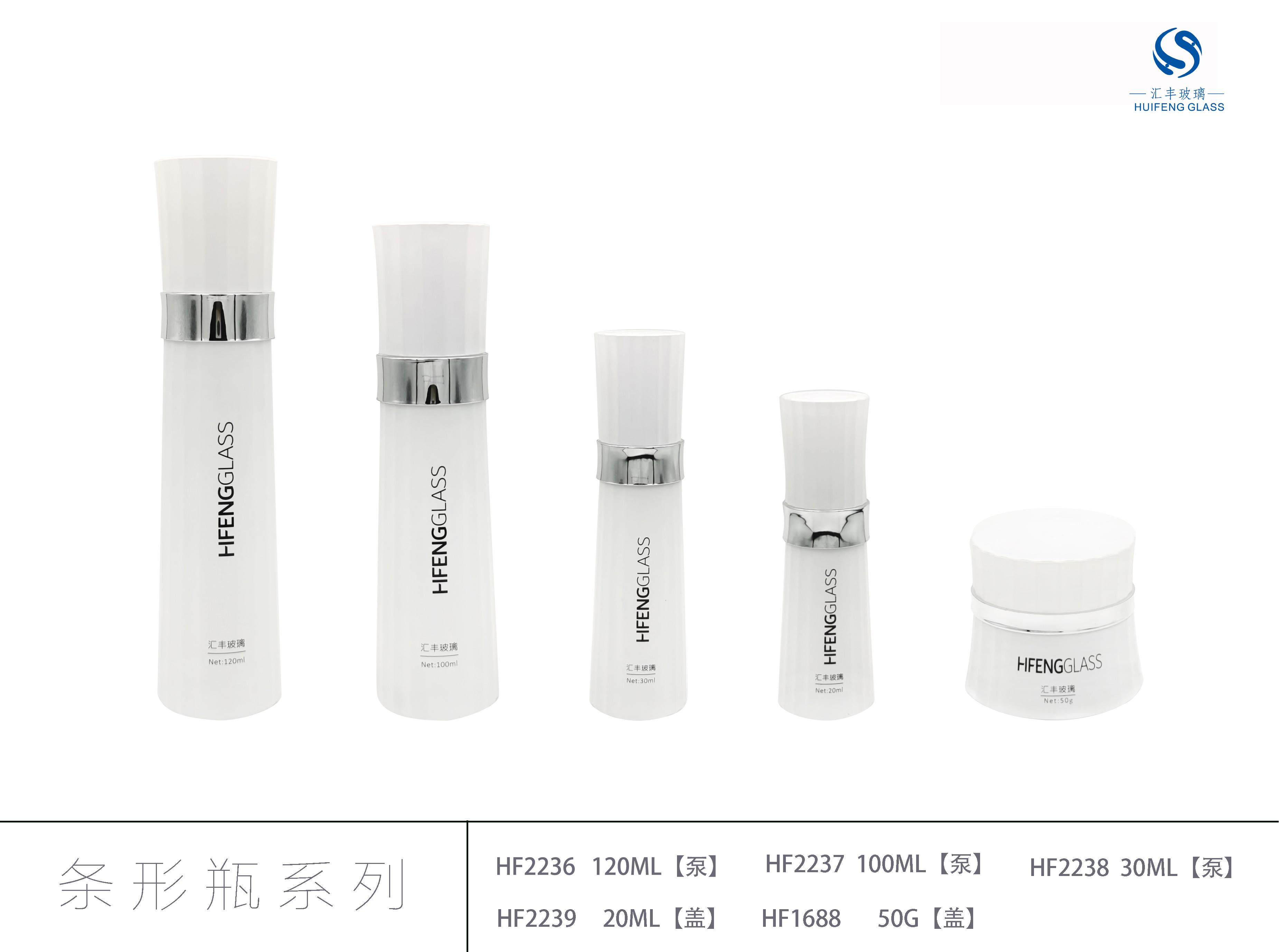 HF-条形瓶系列