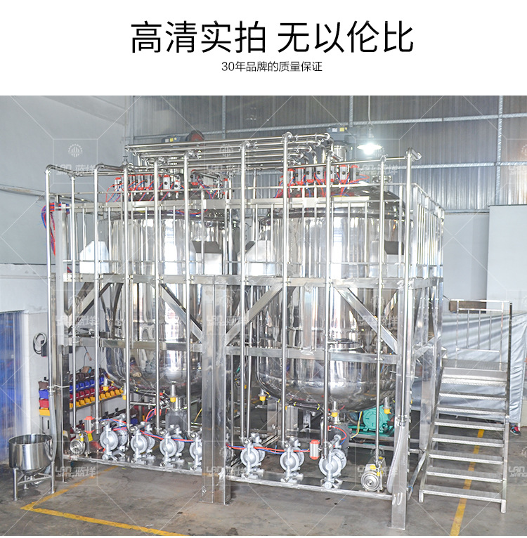 Double 5T reaction kettle batching drum automatic weighing batching system - shampoo shower treatmen
