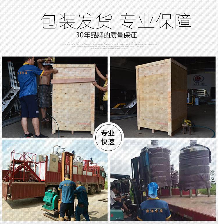大型包装机生产线_15