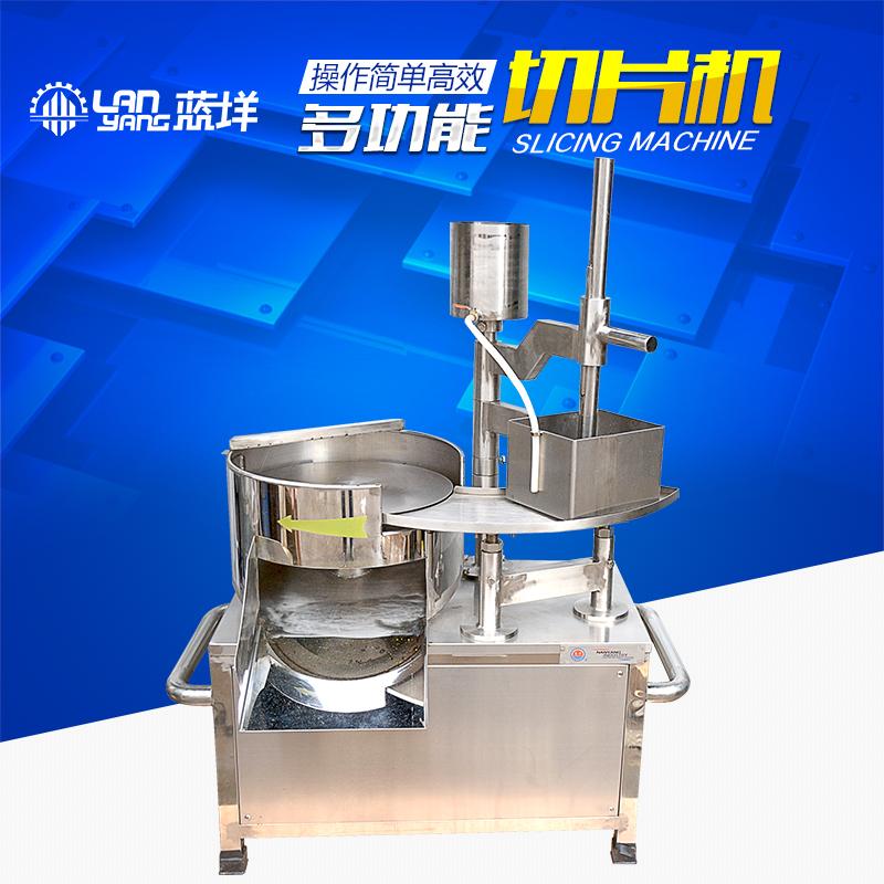 广州厂家直销熟肉切片机 不锈钢切肉机 熟牛肉切片机肉类切片机械