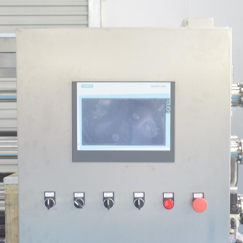 UHT管式杀菌机  不锈钢套管盘管越高温瞬时饮料酱料巴氏杀菌设备