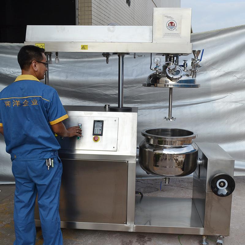 新款分散搅拌罐乳化锅 化妆品膏霜高剪切分散锅 护手霜生产乳化机