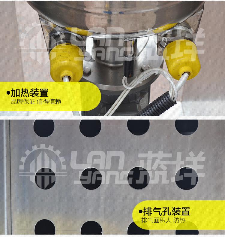 乳化机真空液压提升_13