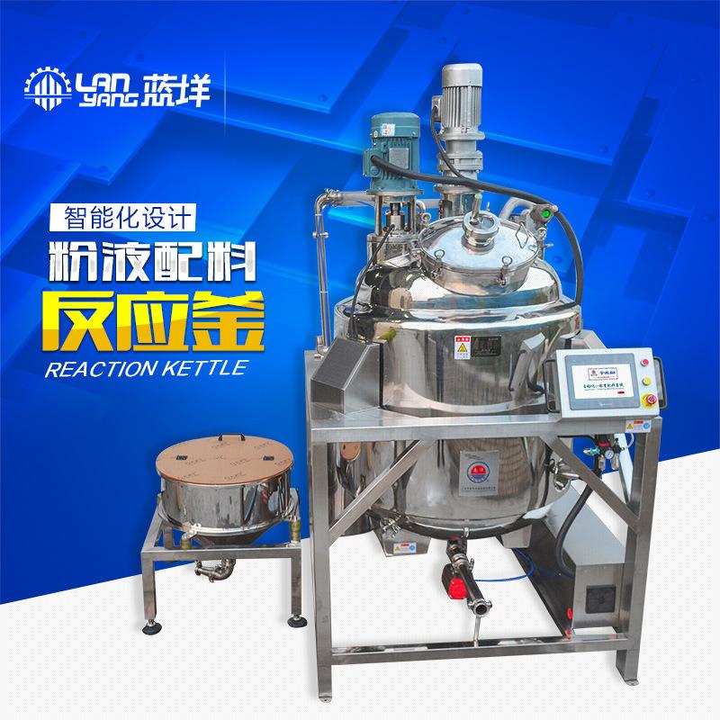 自动称重粉液配料反应釜—主图1