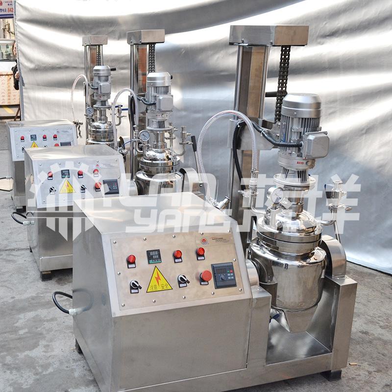 广州厂家直销提升式乳化机 小型手动真空乳化融糖锅设备现货批发