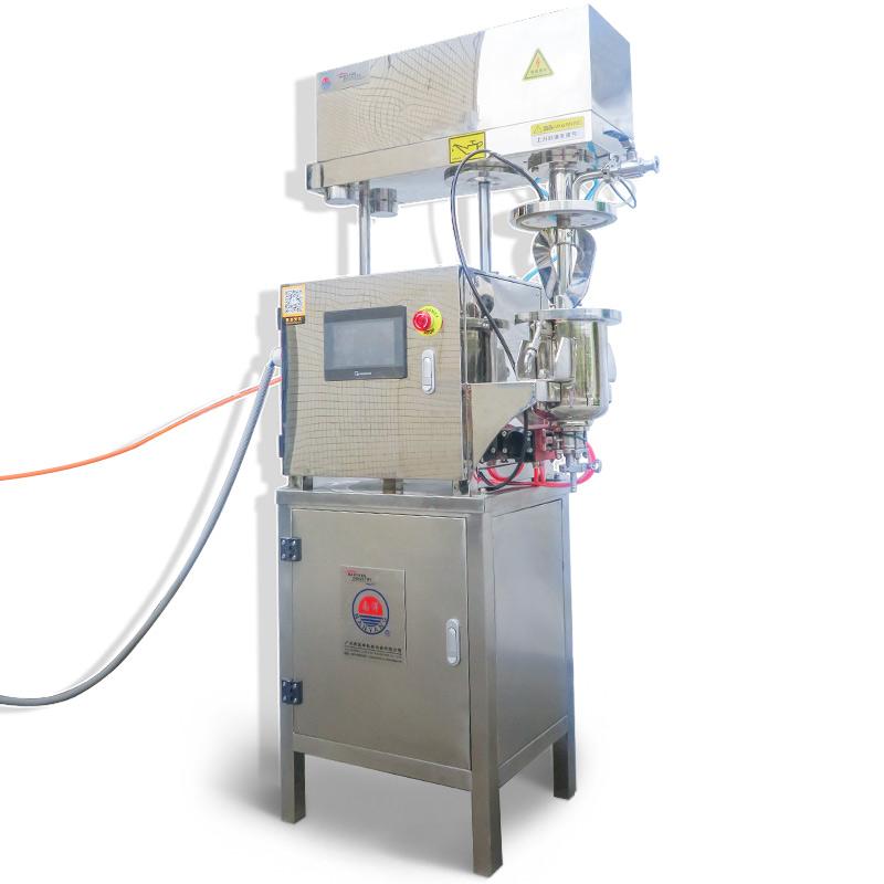 小型真空实验室乳化机 不锈钢化妆品高剪切均质乳化设备厂家直销