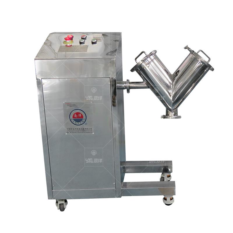 卫生级混合无死角不锈钢V型混合机 实验室小型搅拌混料机