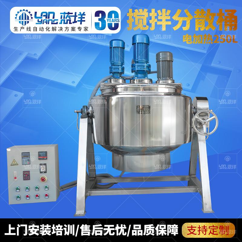 全自动可倾式电加热行星搅拌夹层锅自动搅拌分散桶
