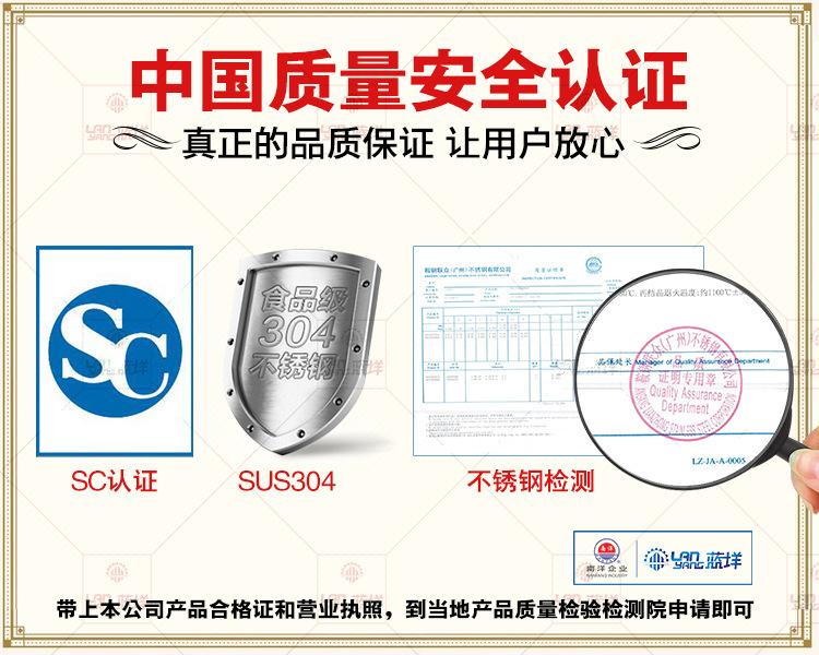 质量安全认证1