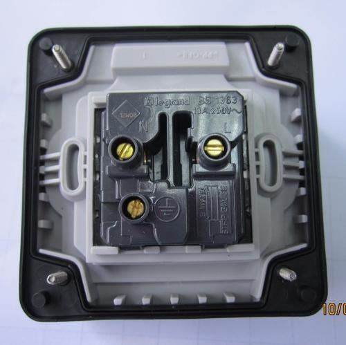 电力产品外壳模具注塑