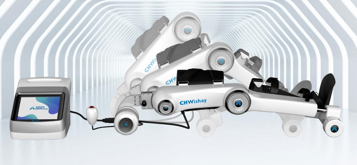 脑卒中偏瘫患者外骨骼脑机联动智能康复机器人模具