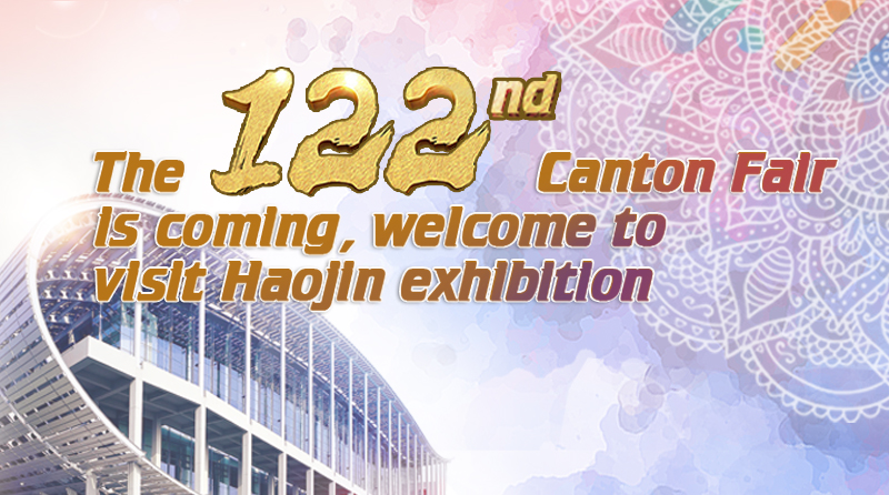 Invitation to the 122nd Canton Fair