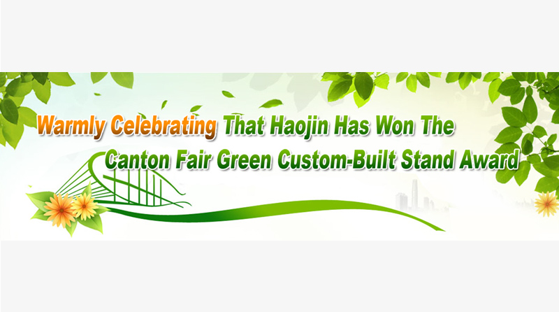 Warmly Celebrating That Haojin Has Won The Canton Fair Green Custom-Built Stand Award