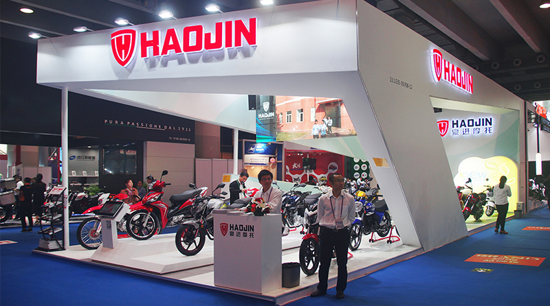Haojin Motorcycle on Stage of the 125th Canton Fair