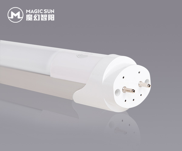 9W Single light (split) tube light