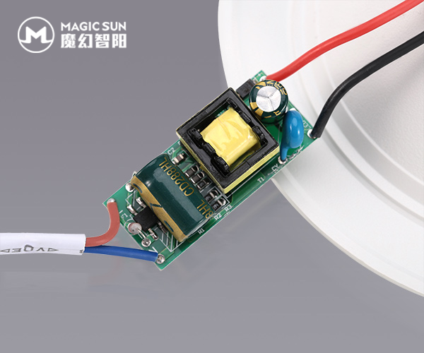 7W Microwave downlight single function
