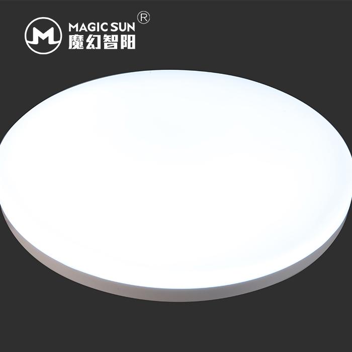 微波雷達感應LED吸頂燈雙亮功能12W