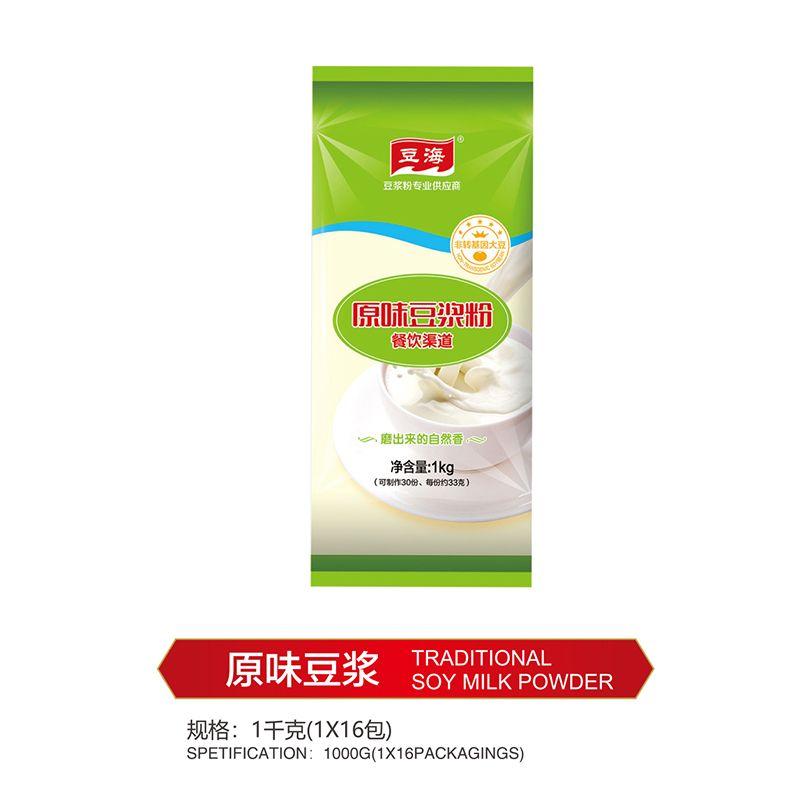 原味豆浆粉