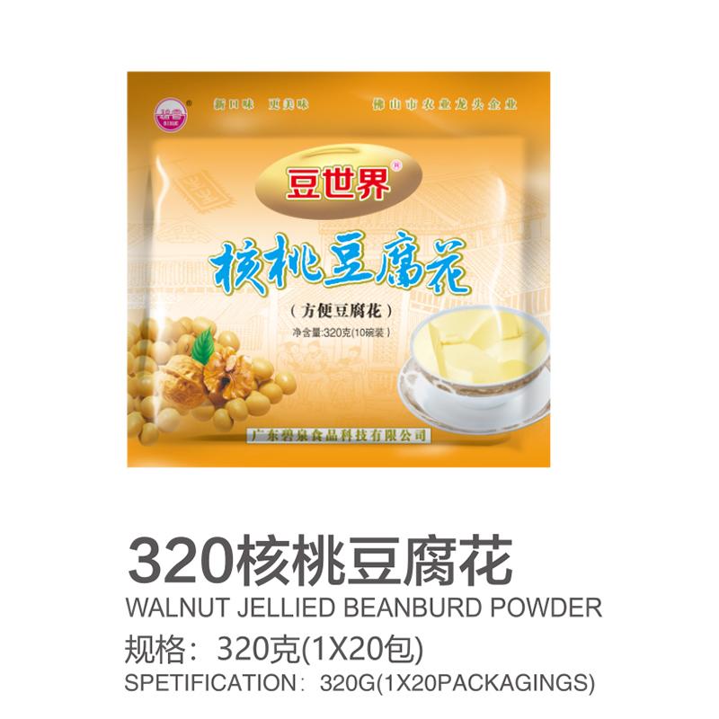 320核桃豆腐花