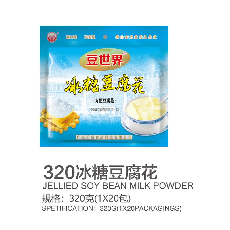 320冰糖豆腐花