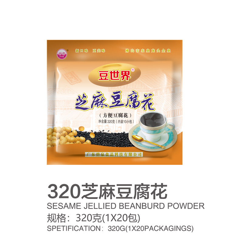 320芝麻豆腐花