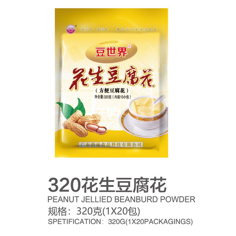 320花生豆腐花