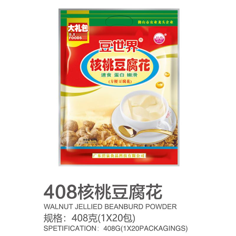 408核桃豆腐花