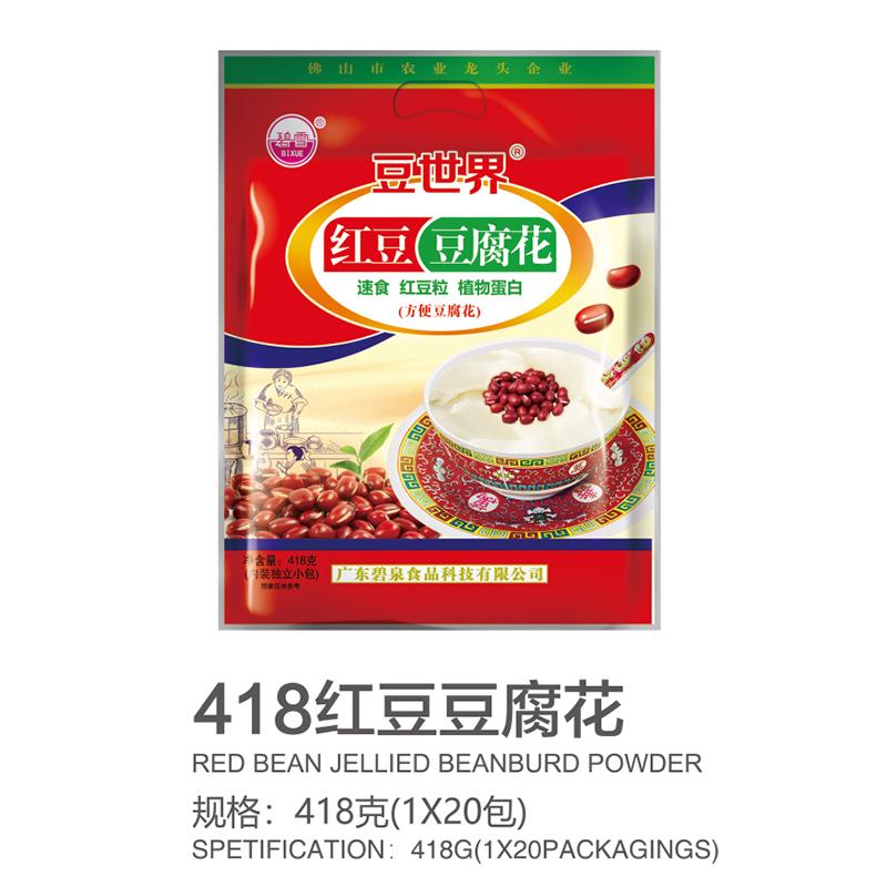 418红豆豆腐花
