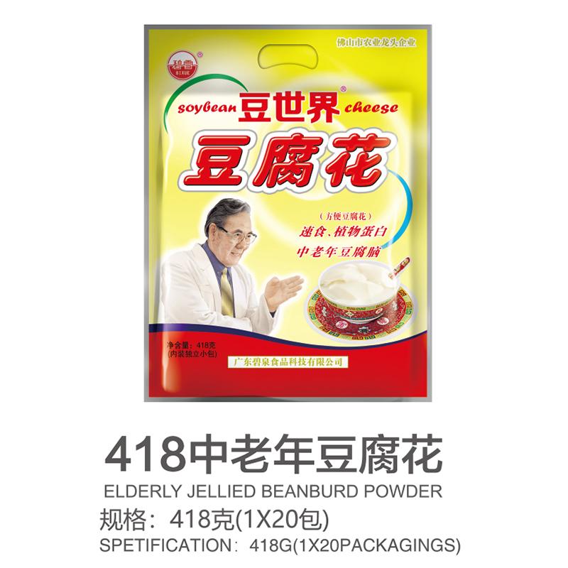 418中老年豆腐花