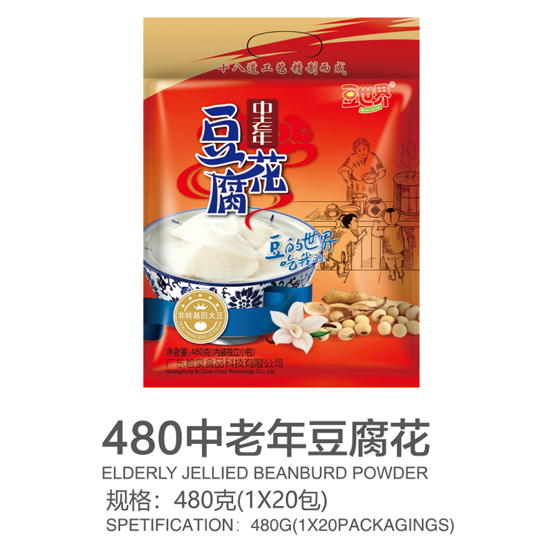 480中老年豆腐花