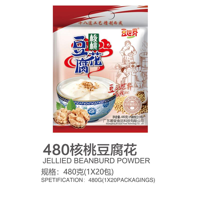 480核桃豆腐花