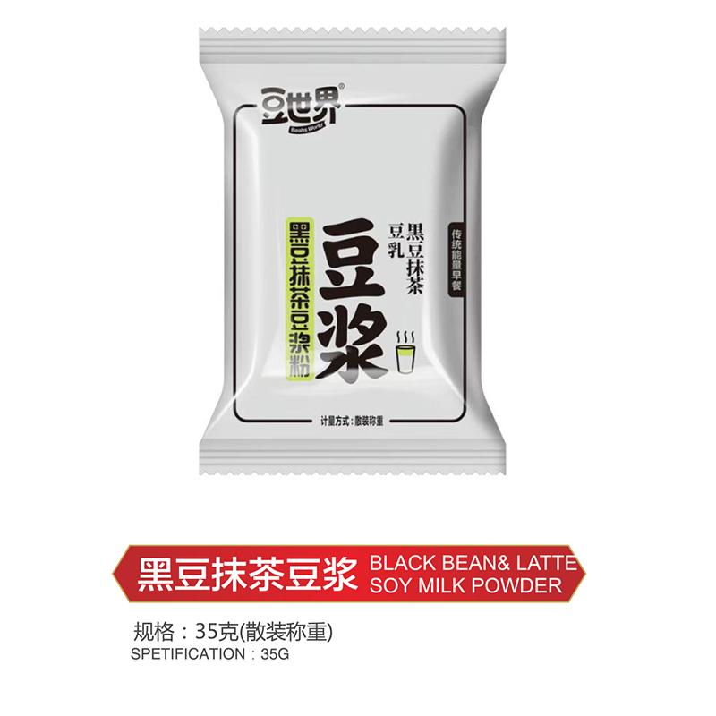 黑豆抹茶豆浆