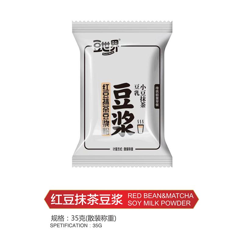 红豆抹茶豆浆