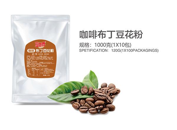 咖啡布丁豆花粉