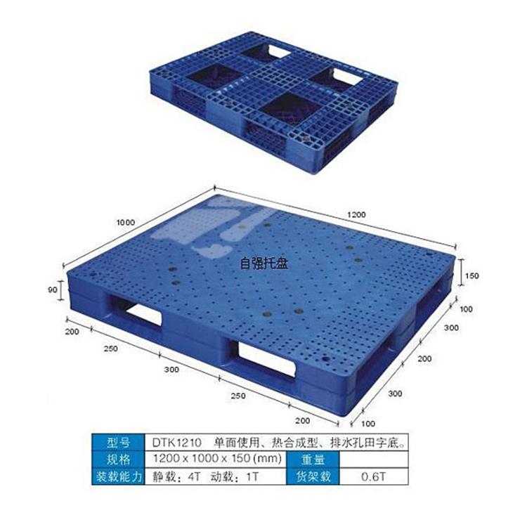 田字平板塑料托盘-(DTK-1210)