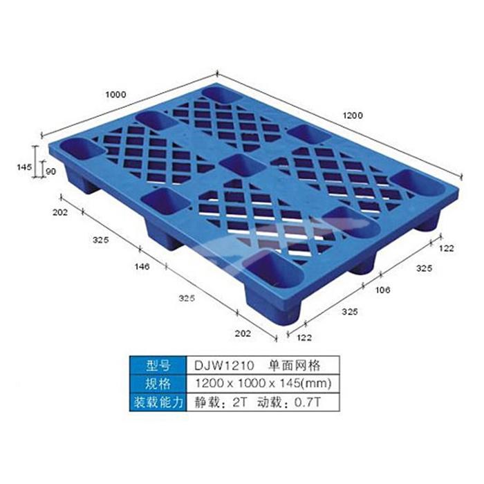 九脚网格塑料卡板-(DJW-1210)