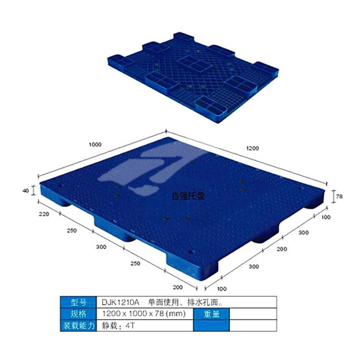 九脚塑料垫板(DJK-1210A-78)