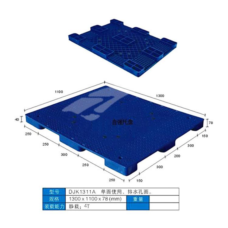 九脚塑料垫(DJK-1311A-78)