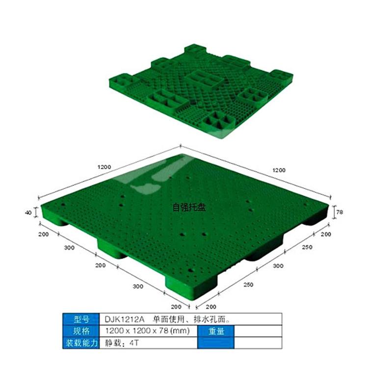 九脚塑料垫板(DJK-1212A-78)